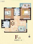 西部峰景2室2厅1卫70平方米户型图