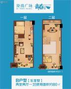 隆腾广场2室2厅1卫50平方米户型图