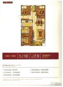 展恒怡和国际3室2厅2卫0平方米户型图