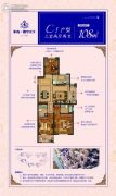 中海・寰宇天下3室2厅2卫108平方米户型图
