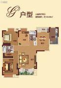 樟华国际3室2厅2卫145平方米户型图