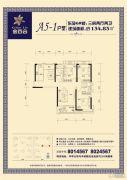 金百合3室2厅2卫134平方米户型图