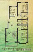 富沁园3室2厅2卫143平方米户型图