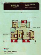 丽景上品4室2厅2卫143平方米户型图