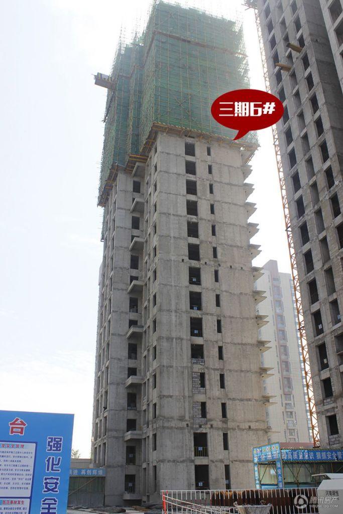 锦江城市花园三期6#楼9月施工进度