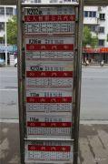 红星・牡丹园和立方交通图