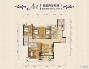 瀚海・御水兰庭4室2厅2卫142平方米户型图