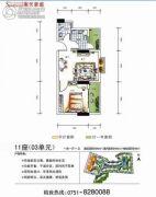 南天豪庭1室2厅1卫49平方米户型图