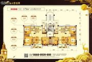 陆丰碧桂园3室2厅1卫92平方米户型图