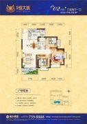 桂林恒大城3室2厅1卫94平方米户型图