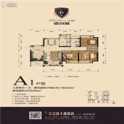 德洲城3室2厅1卫98平方米户型图