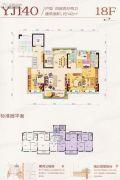 南雄碧桂园4室2厅2卫142平方米户型图