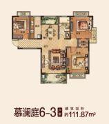 中国铁建・东来尚城3室2厅1卫111平方米户型图