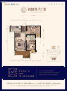 融创春风十里2室2厅1卫84--85平方米户型图