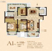 隆胜兰郡3室2厅1卫118平方米户型图
