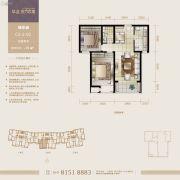 华业东方玫瑰2室2厅1卫89平方米户型图