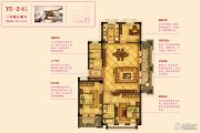 宇诚逸龙湾3室2厅2卫124--127平方米户型图