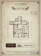 泰安道五大院3室2厅3卫196平方米户型图