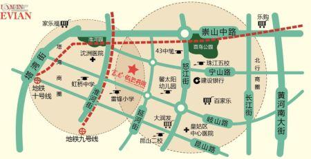 富禹・依云书院