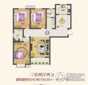 中纺佳苑・颐和铭郡3室2厅2卫142--150平方米户型图