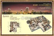 汉中智慧城4室2厅2卫150--155平方米户型图
