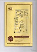 大唐国际城3室2厅2卫122平方米户型图