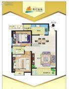 熙岸新苑2室2厅1卫94平方米户型图