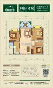 五星国际广场3室2厅1卫91平方米户型图