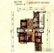 五矿・名品3室2厅2卫147--153平方米户型图