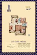 奥莱小镇3室2厅2卫134--144平方米户型图