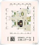 辽河左岸3室2厅1卫142平方米户型图