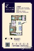 景山名门3室2厅1卫108平方米户型图