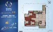 越秀・星汇名庭4室2厅2卫157平方米户型图