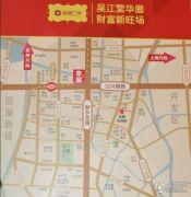 金球广场交通图