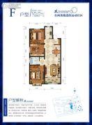 舜和慢城3室2厅1卫125平方米户型图