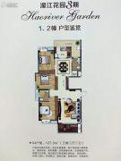 濠江花园三期3室2厅2卫127平方米户型图