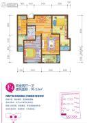 恒大国际城2室2厅1卫95平方米户型图