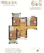 鸿源海景城3室2厅2卫0平方米户型图