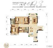 瀚林上筑4室2厅2卫113平方米户型图