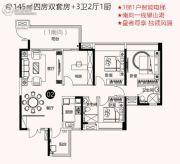 云山峰境花园4室2厅3卫145平方米户型图