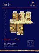 杉杉国际城3室2厅1卫99平方米户型图