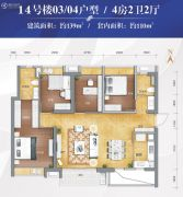 万科金域滨江4室2厅2卫139平方米户型图