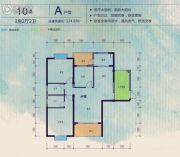 红林海湾3室2厅2卫0平方米户型图