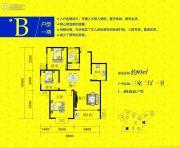 云溪谷3室2厅1卫93平方米户型图
