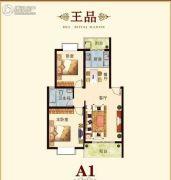 御景庄园2室2厅1卫82平方米户型图