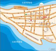 碧海蓝天交通图