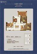 金澜湾2室2厅2卫82平方米户型图