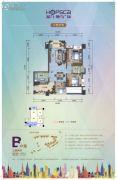富力现代广场3室2厅1卫95平方米户型图