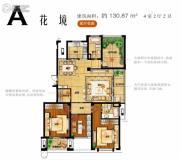 御珑湾4室2厅2卫130平方米户型图
