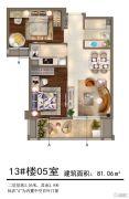 信和・御龙天下2室2厅1卫0平方米户型图
